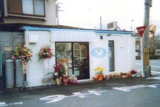 ラ パティスリー ナチュール旧店舗